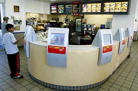 mcdonalds-automat