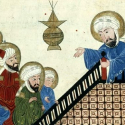 Historical Islamic Depictions of Muhammad - 01