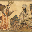 Historical Islamic Depictions of Muhammad - 04