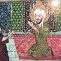 Historical Islamic Depictions of Muhammad - 11