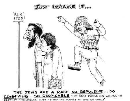 The Left's View of Israel, Jews, and Muslims - It isn't pretty and it isn't new