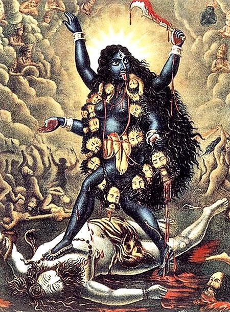 Samrajni Kali Ma