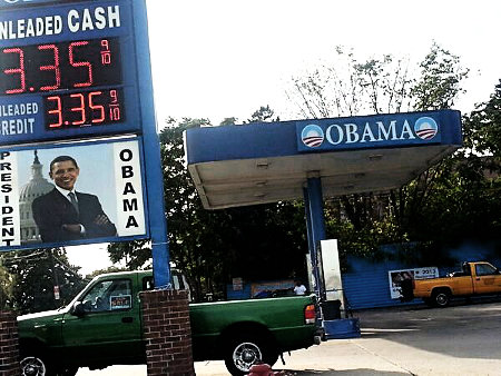 Obama filling station in Detroit, MI