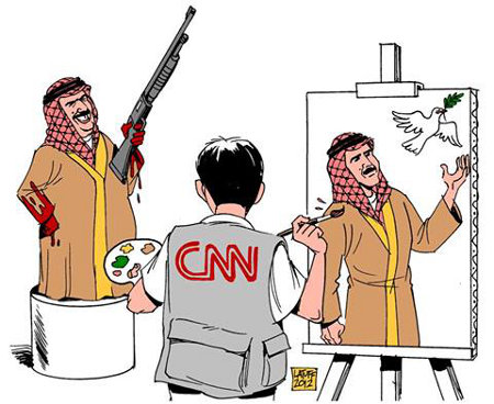 CNN's Portrait of Hamas