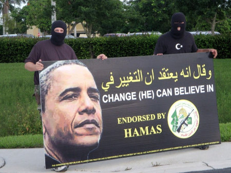 With a POTUS like him, who needs Jihadists?