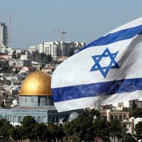 Jerusalem, the capitol of Israel