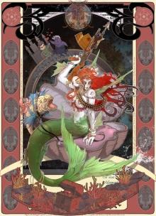 steampunk-ariel