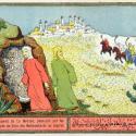 Historical Islamic Depictions of Muhammad - 03