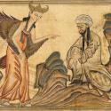 Historical Islamic Depictions of Muhammad - 04