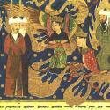 Historical Islamic Depictions of Muhammad - 10