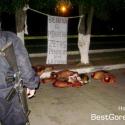 Mexican Drug Cartel Violence - 11