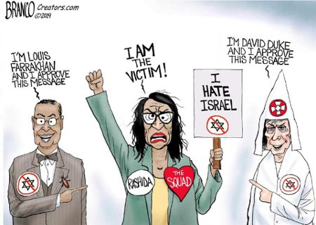 Farrakhan and David Duke - They Approve Tlaib